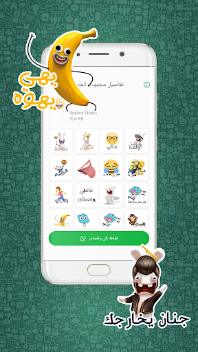 yemeni sticker studio wastickerapps screenshot 1