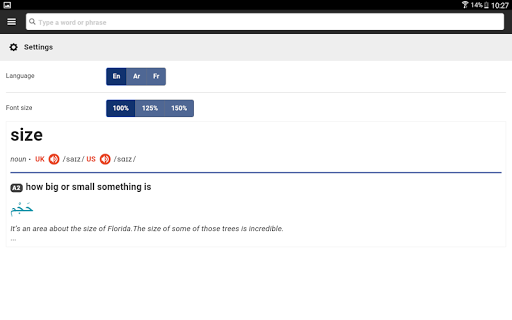Cambridge English-Arabic Dictionary screenshot 12