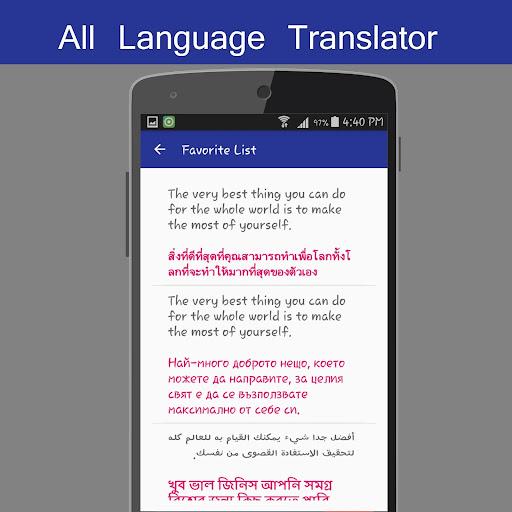 All Language Translator Free 1.92 Screenshots 7
