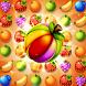 スイートフルーツポップ:マッチ3パズル