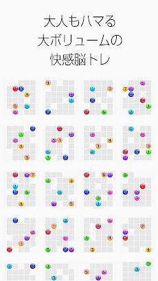 ぷるりんく - 脳トレ無料パズル 一筆書き ゲームのおすすめ画像2