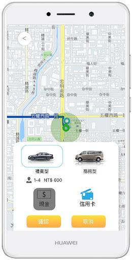全球通派遣系統 screenshot 2