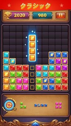 ブロックパズル:ダイヤモンドスターブラストのおすすめ画像4