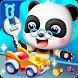 ベビーパンダのおもちゃの修理士さん - Androidアプリ