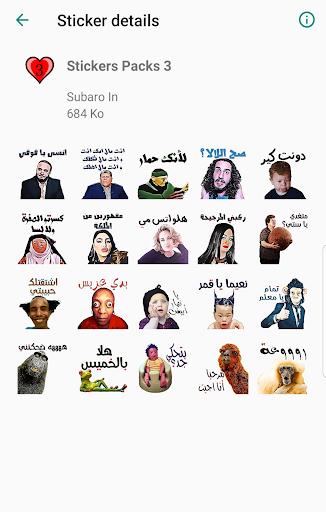 Download ملصقات واتساب مضحكة 2021 Wastickerapps Free For Android ملصقات واتساب مضحكة 2021 Wastickerapps Apk Download Steprimo Com