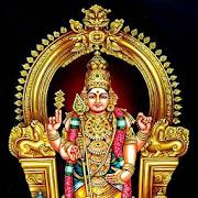 Kandha Guru Kavasam