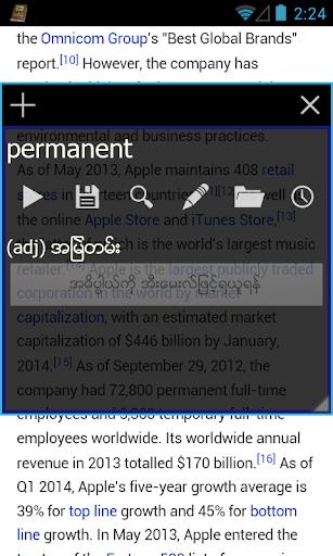 Myanmar Clipboard Dictionary v0.14 Screenshots 4