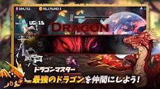 箱にされた勇者 - 放置系RPGのおすすめ画像4