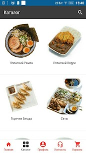 Hotto Ramen APK for Android 3