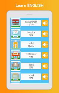 Learn English - Language