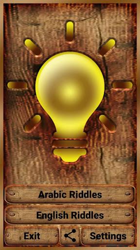 Complex Riddles 4.9 screenshots 1