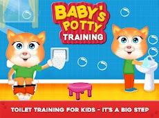 Baby's Potty Training - Toilet Time Simulatorのおすすめ画像1