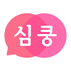 심쿵할인 - 최저가보장 소셜커머스 대표 아이콘 :: 게볼루션