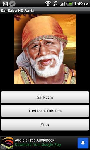 Sai Baba HD Aarti For PC Windows (7, 8, 10, 10X) & Mac Computer Image Number- 6