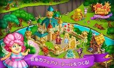 魔法の国:妖精、都市、農場のおすすめ画像1