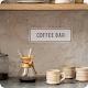 Design da Barra de Café para PC Windows