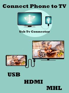 USB Connector phone to tvのおすすめ画像1