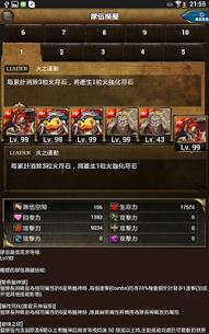 卡片圖鑑for神魔之塔 4