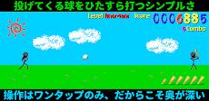 魔球-san: カジュアル バッティング ゲームのおすすめ画像1