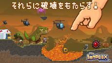 The Sandbox Evolutionのおすすめ画像3