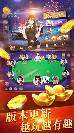 u535au96c5u5fb7u5ddeu64b2u514b texas poker Boyaa 6.2.0 screenshots 1