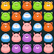 ジャングル マッチ パズル - Androidアプリ