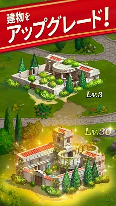 Jewels of Rome - ローマの宝石:帝国の建物を再建するマッチングパズル&都市開発ゲームのおすすめ画像2