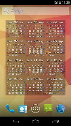 ただのカレンダーのおすすめ画像2