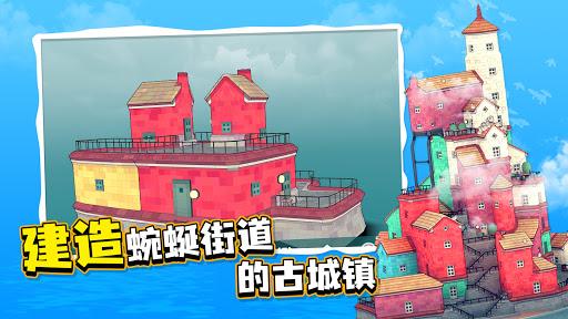 Building Town'Scaper 2.1.1 screenshots 8