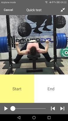 My Lift: Measure your max strengthのおすすめ画像3