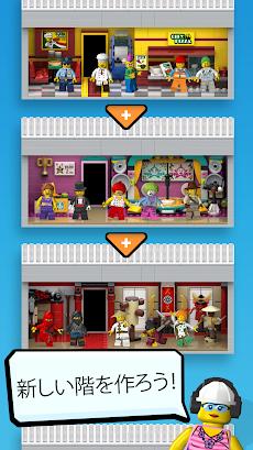 LEGO® Towerのおすすめ画像2