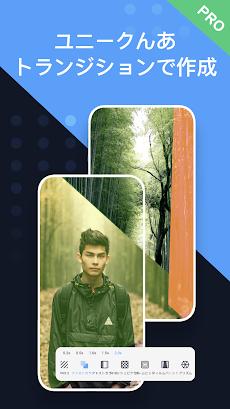 Filmr動画&画像編集アプリ:フィルターやトランジションのおすすめ画像3