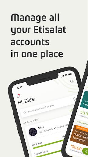 My Etisalat UAE modavailable screenshots 1