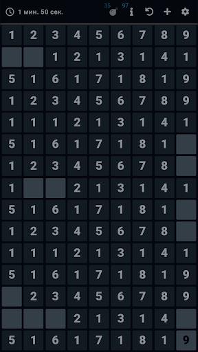 19 numbers. Math puzzle 1.0.6 screenshots 4