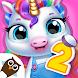 My Baby Unicorn 2 - 私の赤ちゃんユニコーン2 - Androidアプリ
