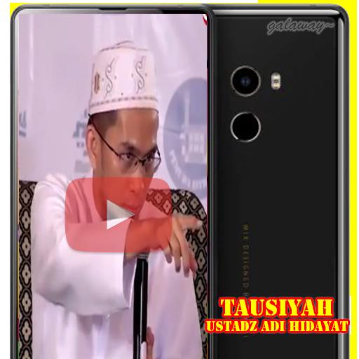 Album Ceramah Adi Hidayat Terbaru screenshots 1