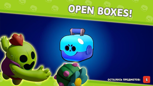 Brawl Box Stars Simulator apktram screenshots 6