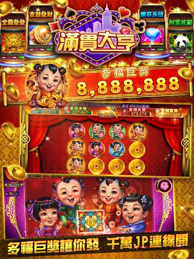 ManganDahen Casino - Free Slot 1.1.129 screenshots 14
