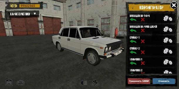Motor Depot 7
