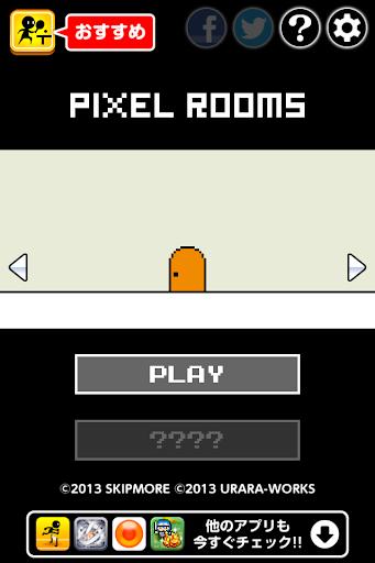 Pixel Rooms -room escape game-  screenshots 5
