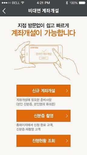 ud55cud654ud22cuc790uc99duad8c SmartM(uacc4uc88cuac1cuc124 uacb8uc6a9) android2mod screenshots 1