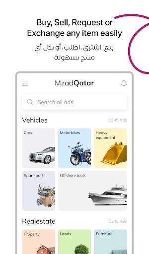 u0645u0632u0627u062f u0642u0637u0631 Mzad Qatar apktram screenshots 11