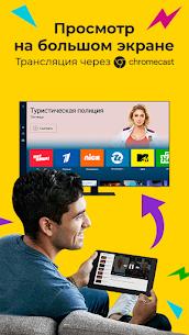 Peers.TV ОНЛАЙН ТВ: телевизор бесплатно и программа передач 2