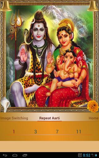 Jai Shiv Omkara apktram screenshots 20
