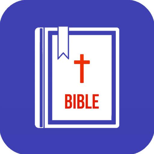 Venda Bible Complete