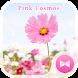 お花の壁紙・アイコン-ピンクのコスモス -