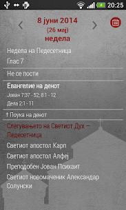 Pravoslaven Kalendar 2021 2