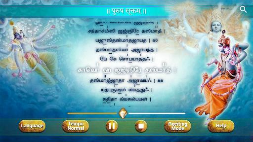 Purusha Suktam For PC Windows (7, 8, 10, 10X) & Mac Computer Image Number- 8