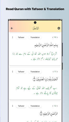 Islam 360 - Ramadan Time, Quran, Qibla & Azan apktram screenshots 3