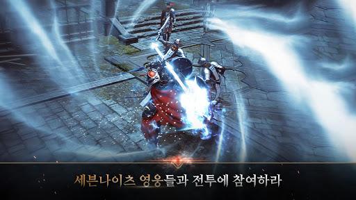 uc138ube10ub098uc774uce202 screenshots 5
